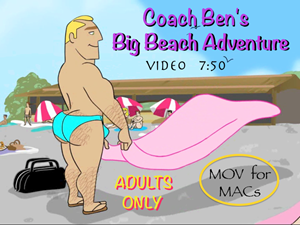 Big Beach Adventure, MOV